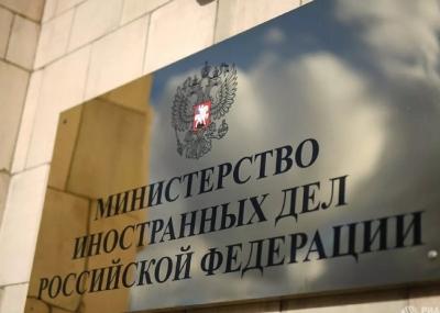 АБХАЗИЯ: ОПЕРШТАБ: ДИАГНОЗ COVID-19 ПОДТВЕРЖДЕН У 102 ЧЕЛОВЕК, ДВА ЛЕТАЛЬНЫХ СЛУЧАЯ